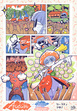 sample_manga