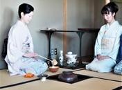 茶の湯に親しむ 『喫茶去』のイメージ