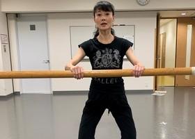 転倒予防バレエストレッチ (100歳まで元気に歩く!)のイメージ