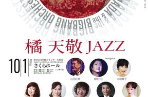 沢村まみ先生のコンサートのイメージ